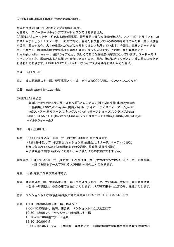 www-1.ued.janis.or.jp.jpg